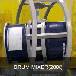 DRUM MIXER(200ℓ)
