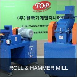 ROLL & HAMMER MILL